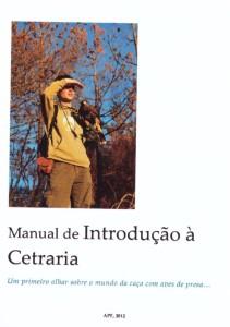 cetreria portogallo 0007-7